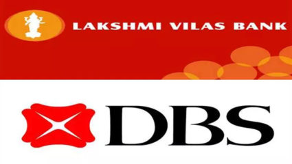 Lakshmi Vilas Bank and DBS