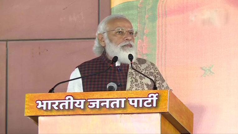 प्रधानमंत्री मोदी ने अटकलों पर लगाया विराम, कहा- नीतीश कुमार के नेतृत्व में करेंगे बिहार का विकास