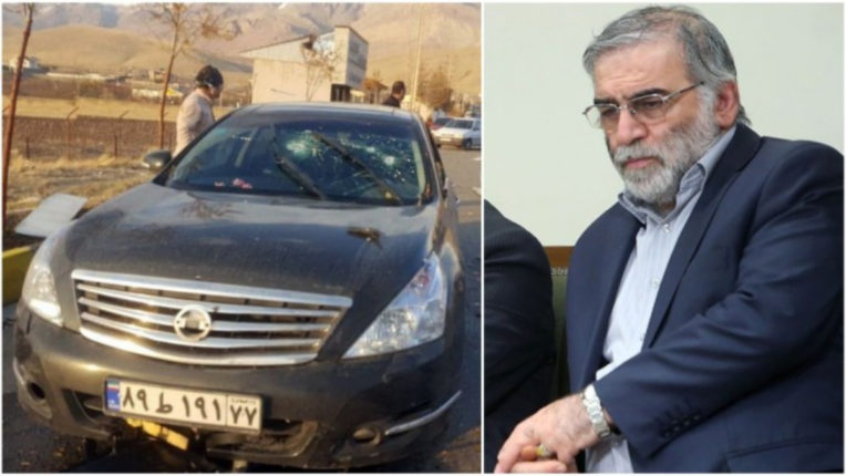 Iran said on the death of Mohsin Fakhrizadeh - Israel killed, electronic equipment used