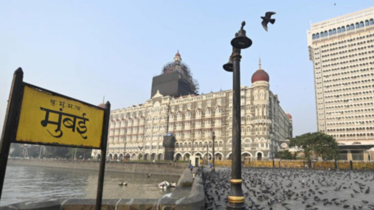 Pakistan fails to capture 19 wanted terrorists even 12 years after 26/11 attacks