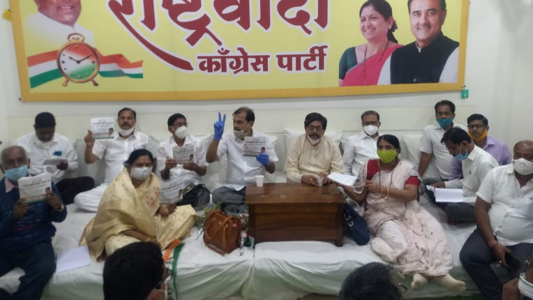 NCP Meeting
