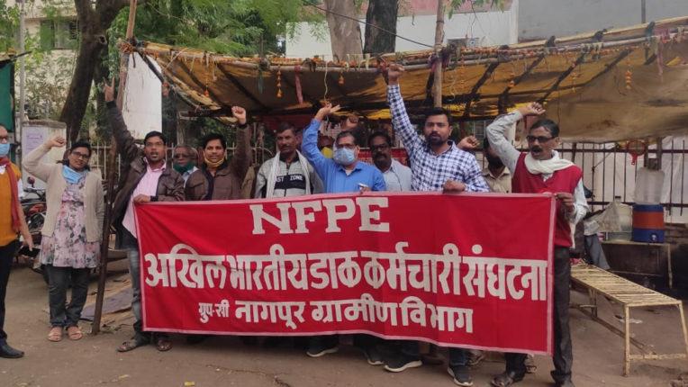 NFPE Strike