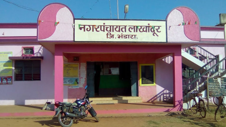 Nagar Panchayat Lakhandur, NP Lakhandur
