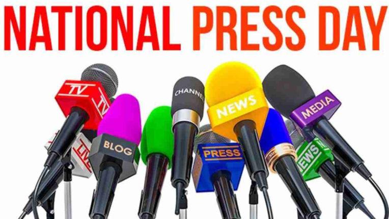 मीडिया है 'समाज का एक दर्पण'