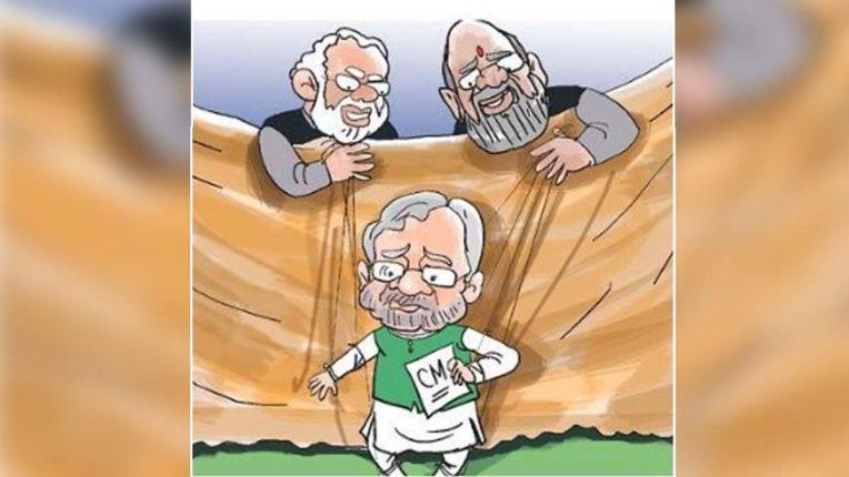 कभी बराबरी वाले नीतीश अब BJP की गोद में