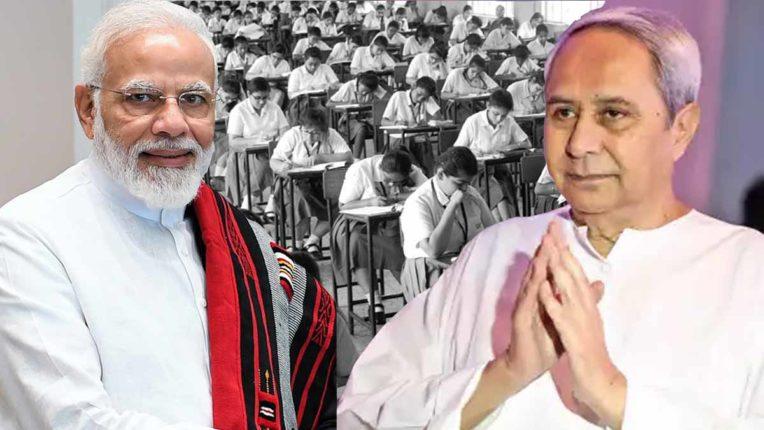 CM ने बोर्ड परीक्षाओं के आयोजन के समय को लेकर प्रधानमंत्री को लिखा पत्र