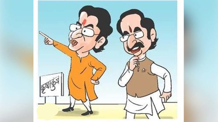 उद्धव सुस्त, राज चुस्त मंत्रालय का नया पता कृष्ण कुंज!