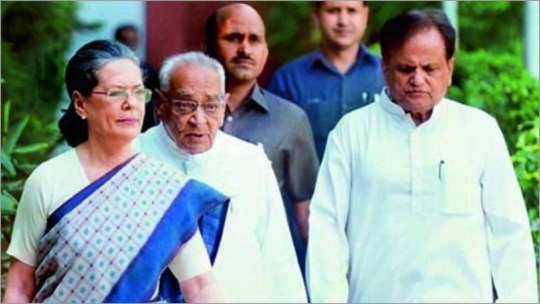 Patel was a trusted aide no one could replace: Sonia