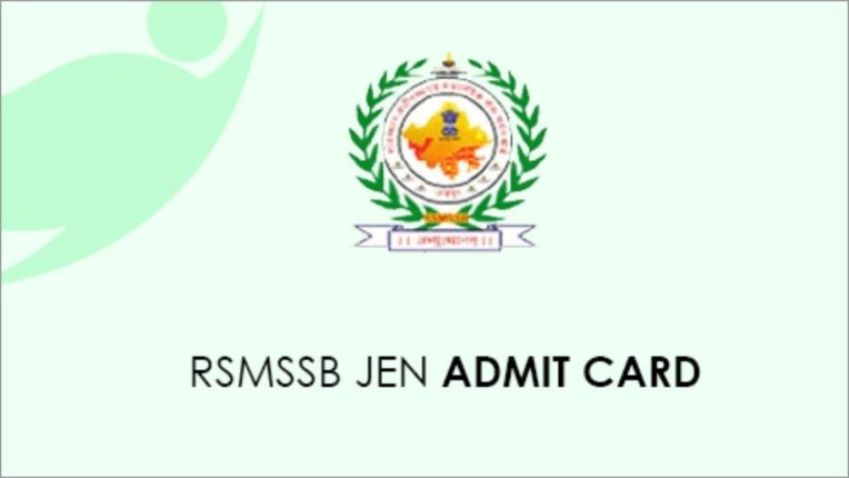 RSMSSB JE admit card 2020 to be released today, download this way