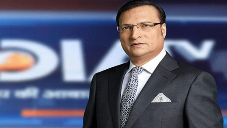 रजत शर्मा फिर बने 'न्यूज़ ब्रॉडकास्टर्स एसोसिएशन' के अध्यक्ष