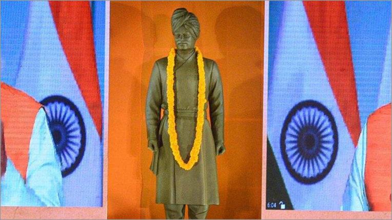 Swami Vivekananda's message inspires us to serve the society: JNU VC