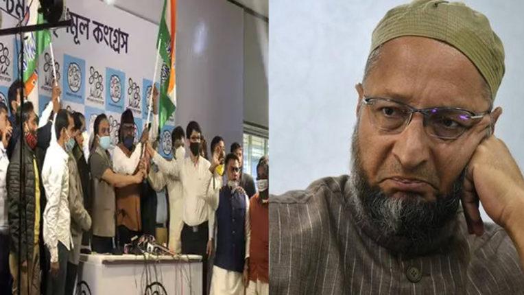 'BJP की मदद कर रहे ओवैसी', बड़ा आरोप लगा TMC में शामिल हुए AIMIM के कई बड़े नेता