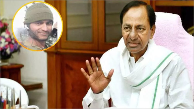 Telangana Chief Minister Announces Financial Assistance of Rs 50 Lakh to the Family of Martyr Jawan