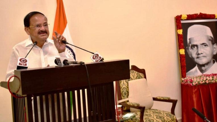 Vice President Naidu