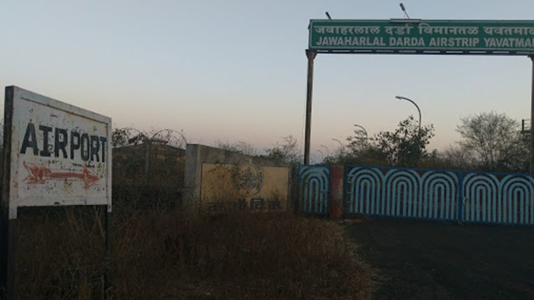 Yavatmal Airport