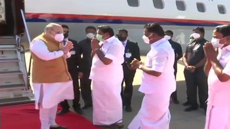 गृह मंत्री अमित शाह पहुंचे चेन्नई, डीएमके के पूर्व सांसद भाजपा में शामिल