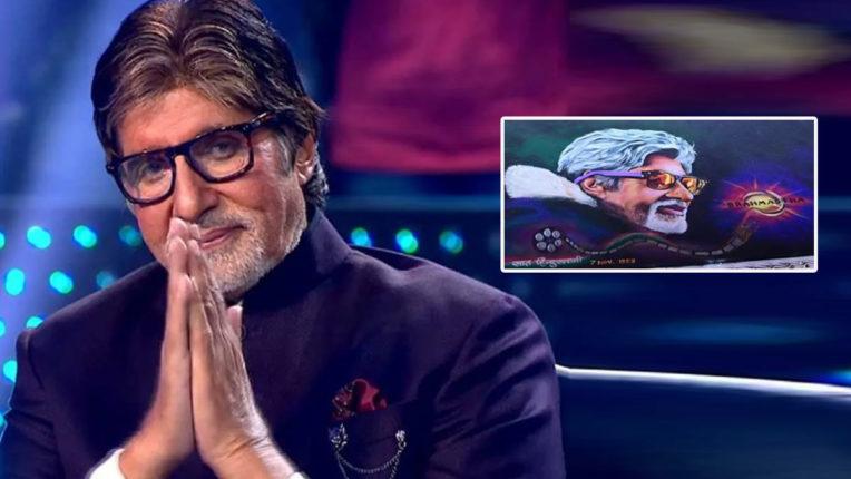 amitabh-bachchan-completes-51-years-in-film-industry-fan-makes-rangoli-at-kbc-12-big-b-gets-emotional