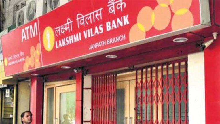 जमाकर्ता बचे, निवेशक डूबे!, लक्ष्मी विलास बैंक प्रकरण में 98 हजार निवेशक चिंतित