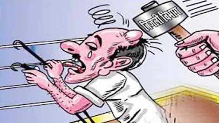 बिजली चोरों के खिलाफ महावितरण की कार्रवाई