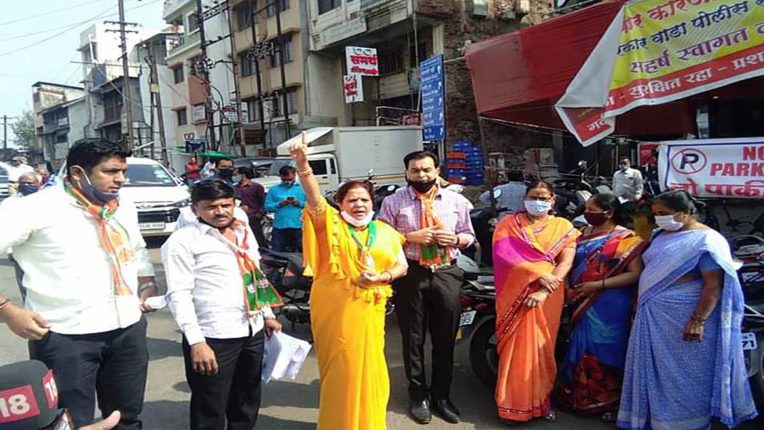 बिजली बिल के खिलाफ भाजपा ने किया आंदोलन