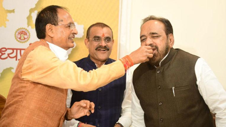 शिवराज का 'राज कायम', उप चुनाव में भाजपा का 19 सीटों पर कब्ज़ा, देखे सभी सीटों का हाल