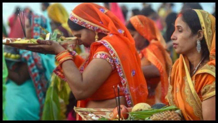 आस्था का प्रतिक है छठ पर्व, सर्वप्रथम देवी सीता ने की थी यह पूजा