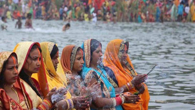 कोरोना महामारी के बीच होगी छठ पूजा, बिहार सरकार ने जारी की दिशा-निर्देश