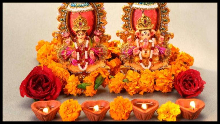 आज है दिवाली, जानें पूजा विधि और मुहूर्त