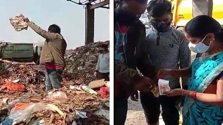 18 टन कचरे में से ढूंढ निकाली जेवरों से भरी पर्स