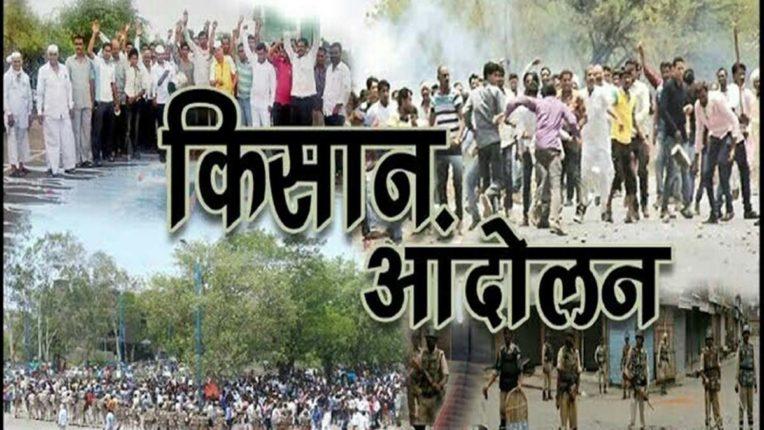 उप्र के कई जिलों में चक्का जाम, शनिवार-रविवार को भी जारी रहेगा आंदोलन