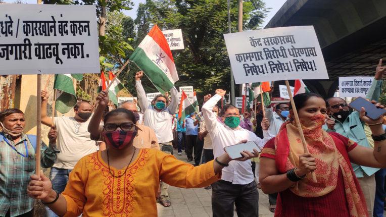 मुंबई में बंद का मिला जुला असर