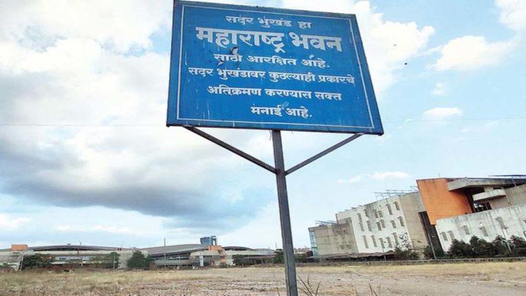 2021 में साकार होगा महाराष्ट्र भवन !