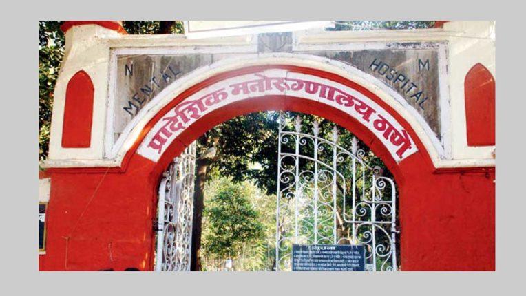 ठाणे मेंटल अस्पताल के 9 कर्मियों पर कार्रवाई