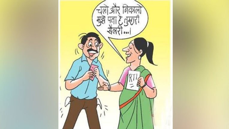 nishanebaaz-RTI decrees are great wives, focus on husband's income