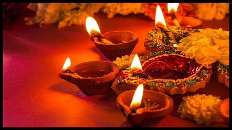 धनतेरस से लेकर भाई दूज तक की परंपरा, जानें इन सभी त्योहारों का महत्व