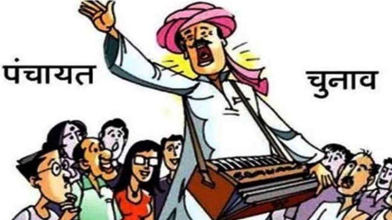 Elections to 27 gram panchayats of Ambernath taluka on 15 January