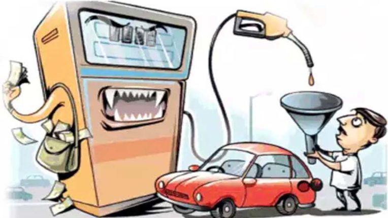 पेट्रोल-डिझेल के दरवृद्धी से आमजनों को फटका