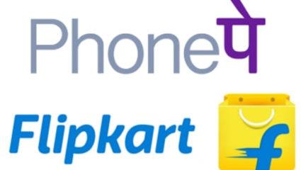 phone-pe