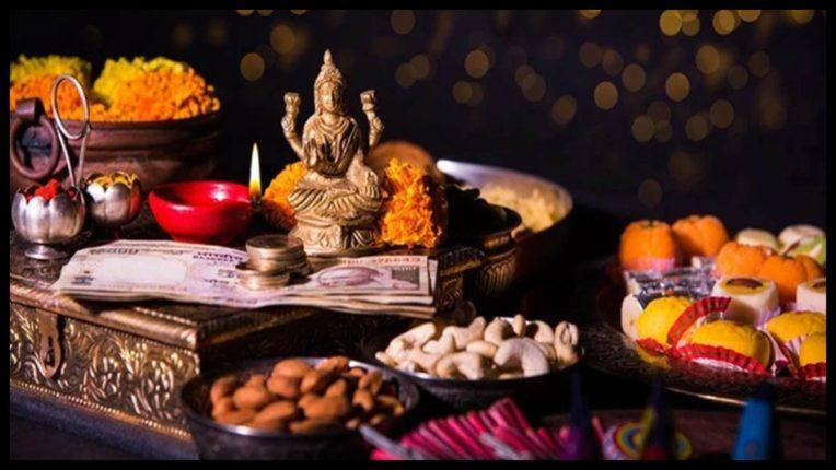 दीपावली की पूजा बिना इन चीज़ों के मानी जाती है अधूरी, अनिवार्य है इन चीज़ों का होना