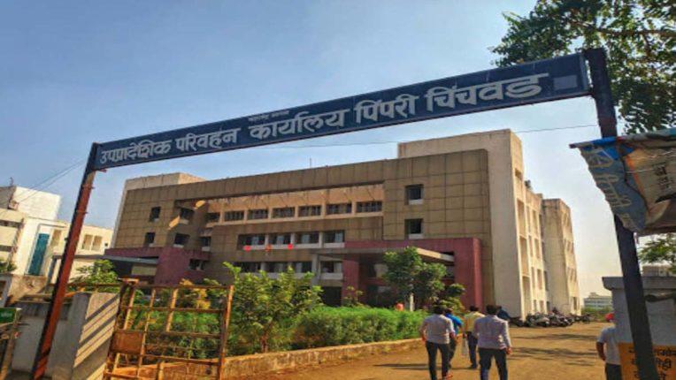 पिंपरी RTO में स्लॉट बुकिंग सिस्टम बंद किया जाए