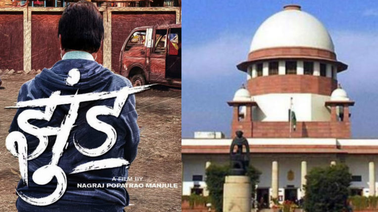 supreme-court-refuses-to-lift-ban-on-screening-of-jhund-starring-amitabh-bachchan