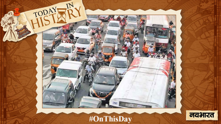today-in-history-10 November-resolve-to-reduce-pollution-on-transport-day