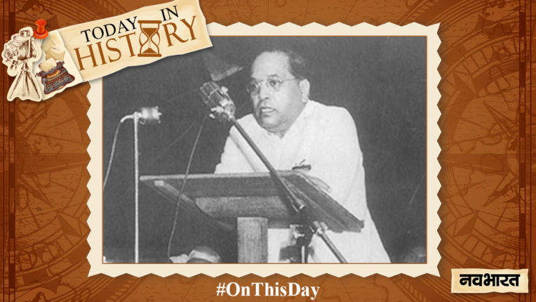 today-in-history-25 November-Closing speech of Baba Saheb Ambedkar at the last meeting of the Constituent Assembly
