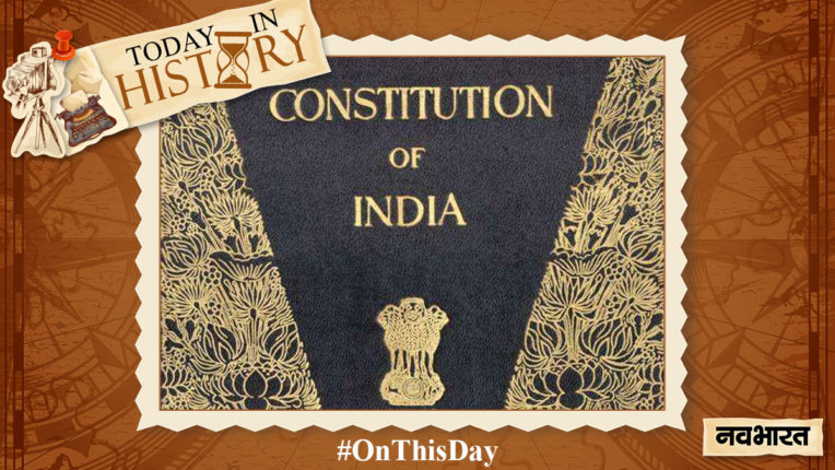 today-in-history-26 November-Independent India adopted the constitution