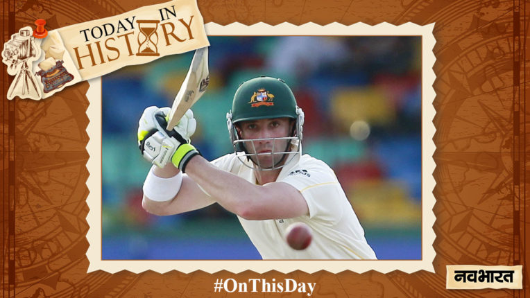 today-in-history 27 November-Australian cricketer Phillip Hughes Died from head injury