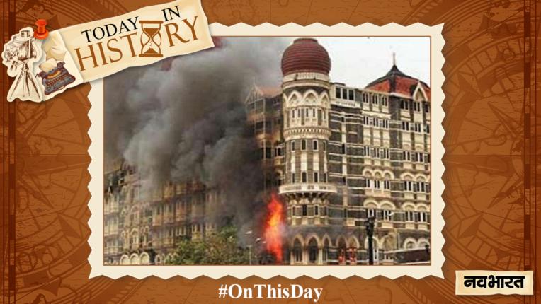 today-in-history-November 29-Mumbai left from the dark loop of terror attack