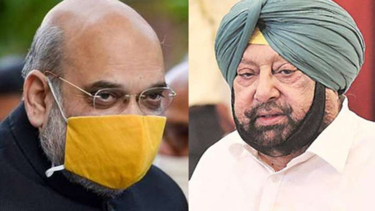 Amit Shah and Amrinder Singh