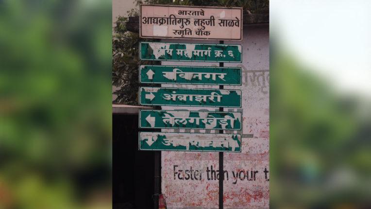 Amravati Road