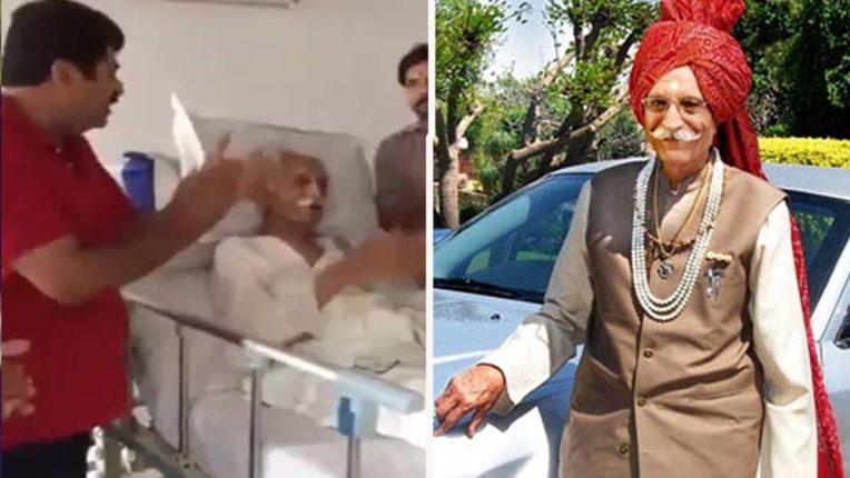 MDH के मालिक धर्मपाल गुलाटी का वीडियो वायरल, अंतिम समय में भी दिखा देश प्रेम