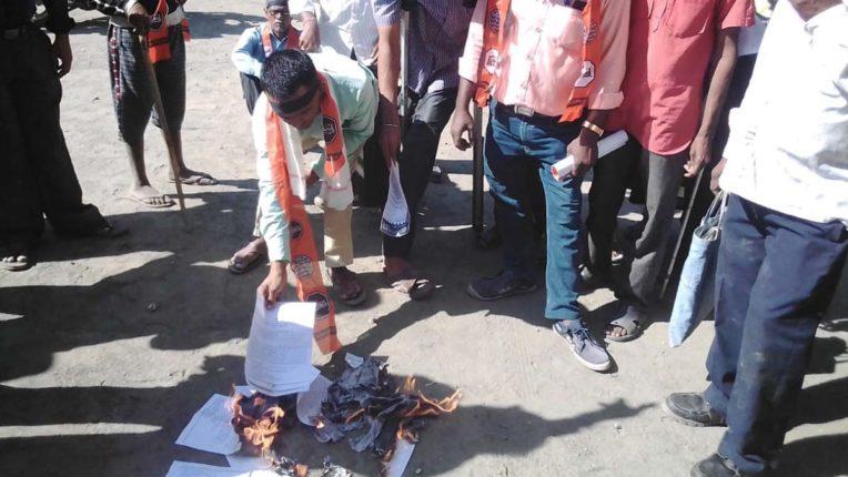 Government Order Burn